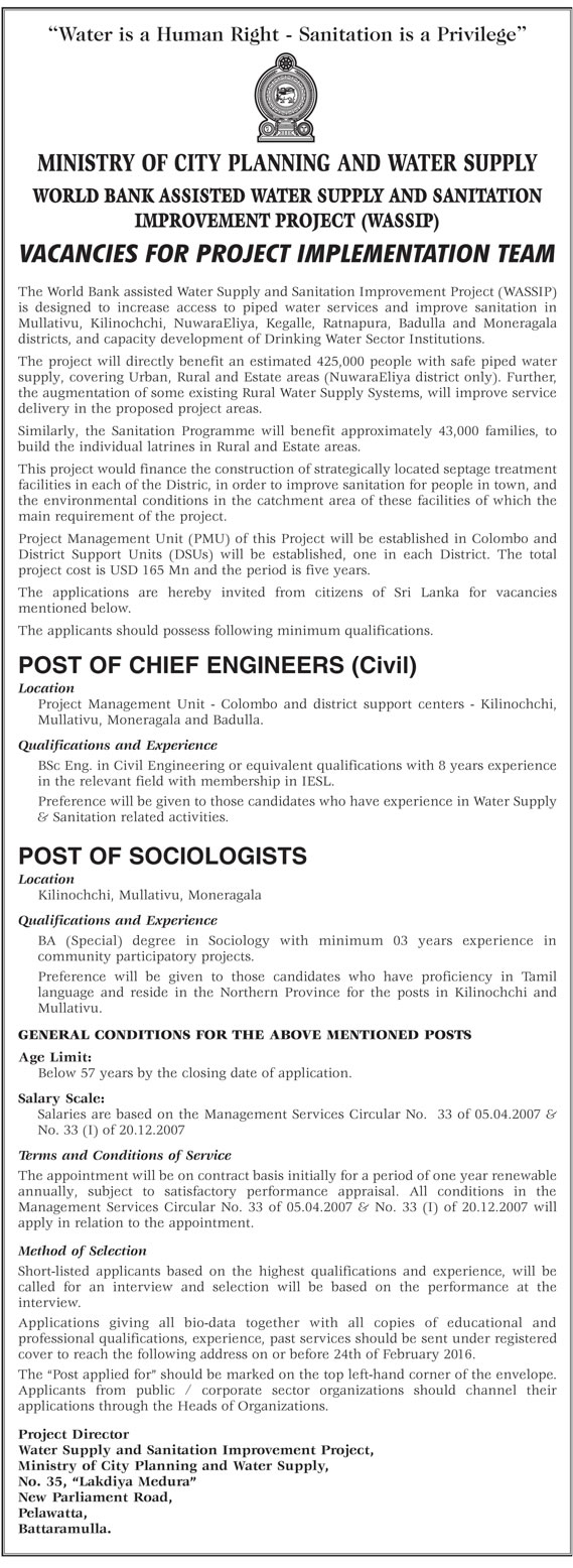 Vacancies - Chief Engineers (Civil), Sociologists - Ministry of City Planning & Water Supply