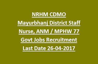 NRHM CDMO Mayurbhanj District Staff Nurse, ANM, MPHW 77 Govt Jobs Recruitment Last Date 26-04-2017