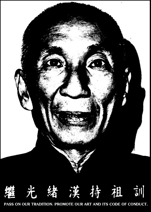 Ip Man Code of Conduct: Pass on our tradition