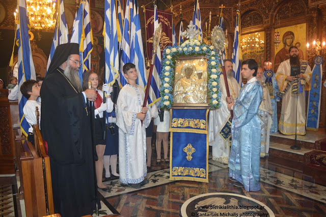 Η δοξολογία στον Καθεδρικό Ναό της Θείας Αναλήψεως για την απελευθέρωση της Κατερίνης.