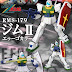 P-Bandai: HGUC 1/144 GM II A.E.U.G. Colors - Reissue