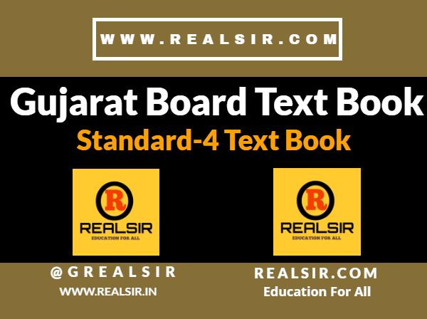 Gujarat Board Standard-4 Text Book Download