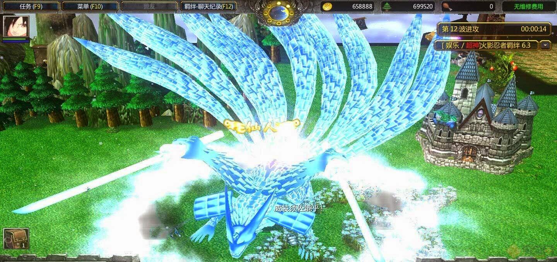 naruto castle defense 6.3 pre-launch rikudo madara