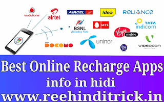 Best online recharge apps