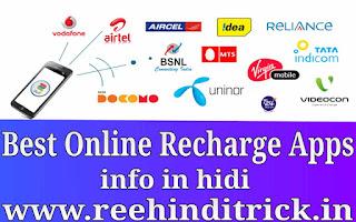 Best online recharge apps