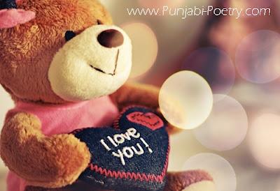 Romantic (Love) Status for Whatsapp in Punjabi Language