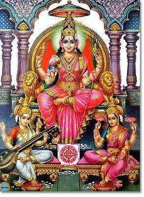 Divine Raaga: Lalitha Sahasranamam free mp3 download