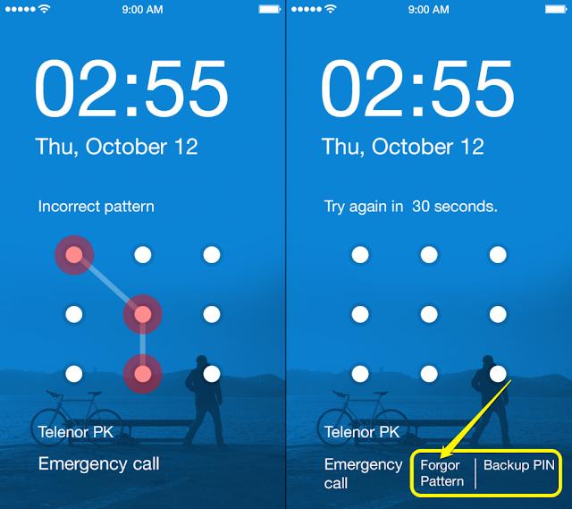 """فتح قفل الموبايل عند نسيان النقش أو رمز الحماية أو كلمة السر """" تخطي رمز القفل او النمط"""