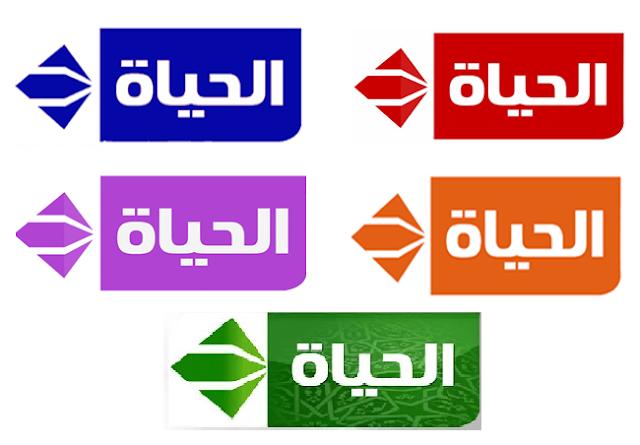 تردد قناة الحياة الجديد على النايل سات