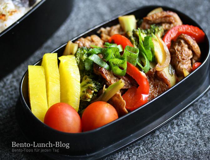 bento lunch blog bento 106 teriyaki fried gluten. Black Bedroom Furniture Sets. Home Design Ideas