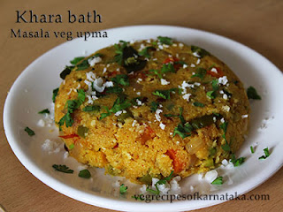 Khara bath recipe in Kannada