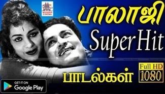 K.Balaji Super hit Songs | Music Box