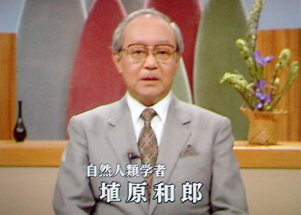 西方浄土筑紫嶋: 日本人の起源