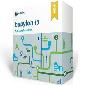 تحميل بابيلون Babylon 10.5.0.15 للكمبيوتر والمحمول