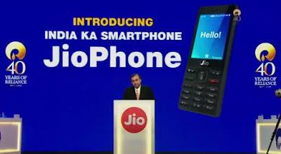 Jio 4G फ़ोन फ्री में मिलेगा अनलिमिटेड डाटा और वौइस् कॉल्स के साथ - बस करना होगा ये काम