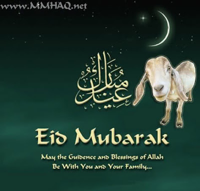 Eid ul adha 2012 bakra eid mubarak greeting cards sms messages eid ul adha 2012 bakra eid mubarak greeting cards wallpapers images pictures photos eid m4hsunfo