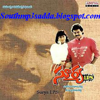 bharathamlo arjunudu mp3 songs