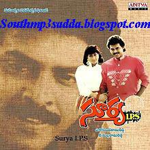 Surya ips(1991) telugu mp3 songs free download | south songs.