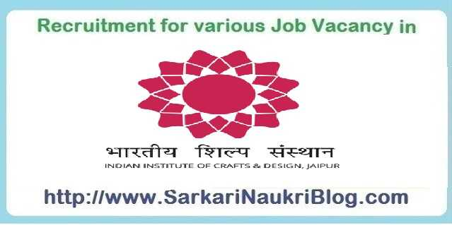 Naukri Vacancy Recruitment IICD Jaipur