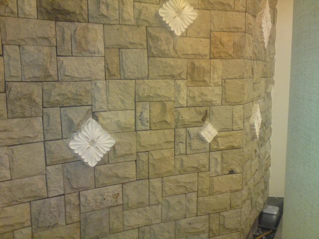 Sampel Batu Dinding Ini Biasa Untuk Kat Luar Rumah Pagar Ataupun Water Feature Dan Dalaman Hias Seperti