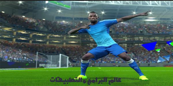 تحميل لعبة بيس 2013 مجانا برابط مباشر Download PES 2013