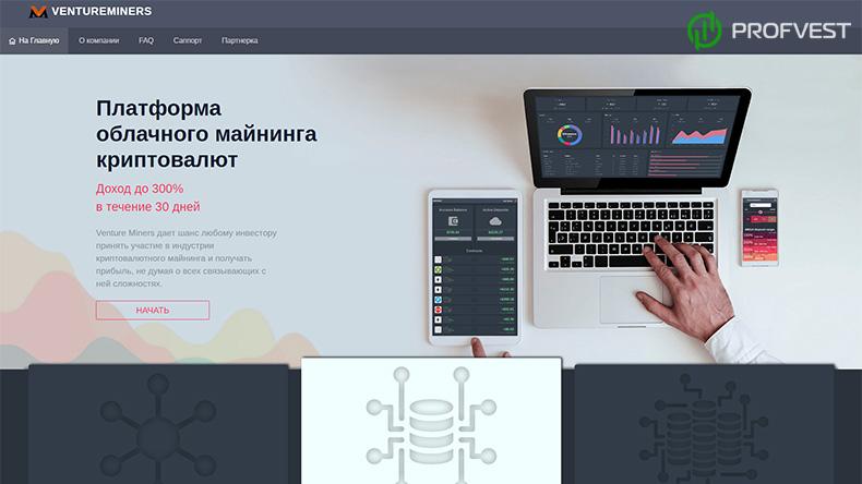 VentureMiners обзор и отзывы HYIP-проекта