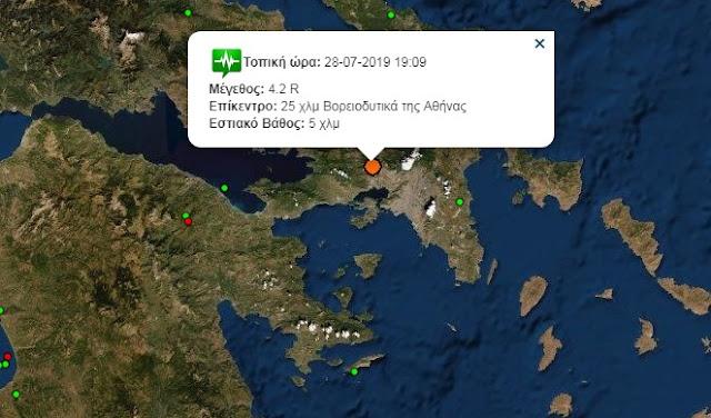Σεισμική δόνηση κοντά στην Αθηναία έγινε αισθητή και στην Αργολίδα