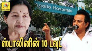 Stalin 10 questions on Jayalalitha's death