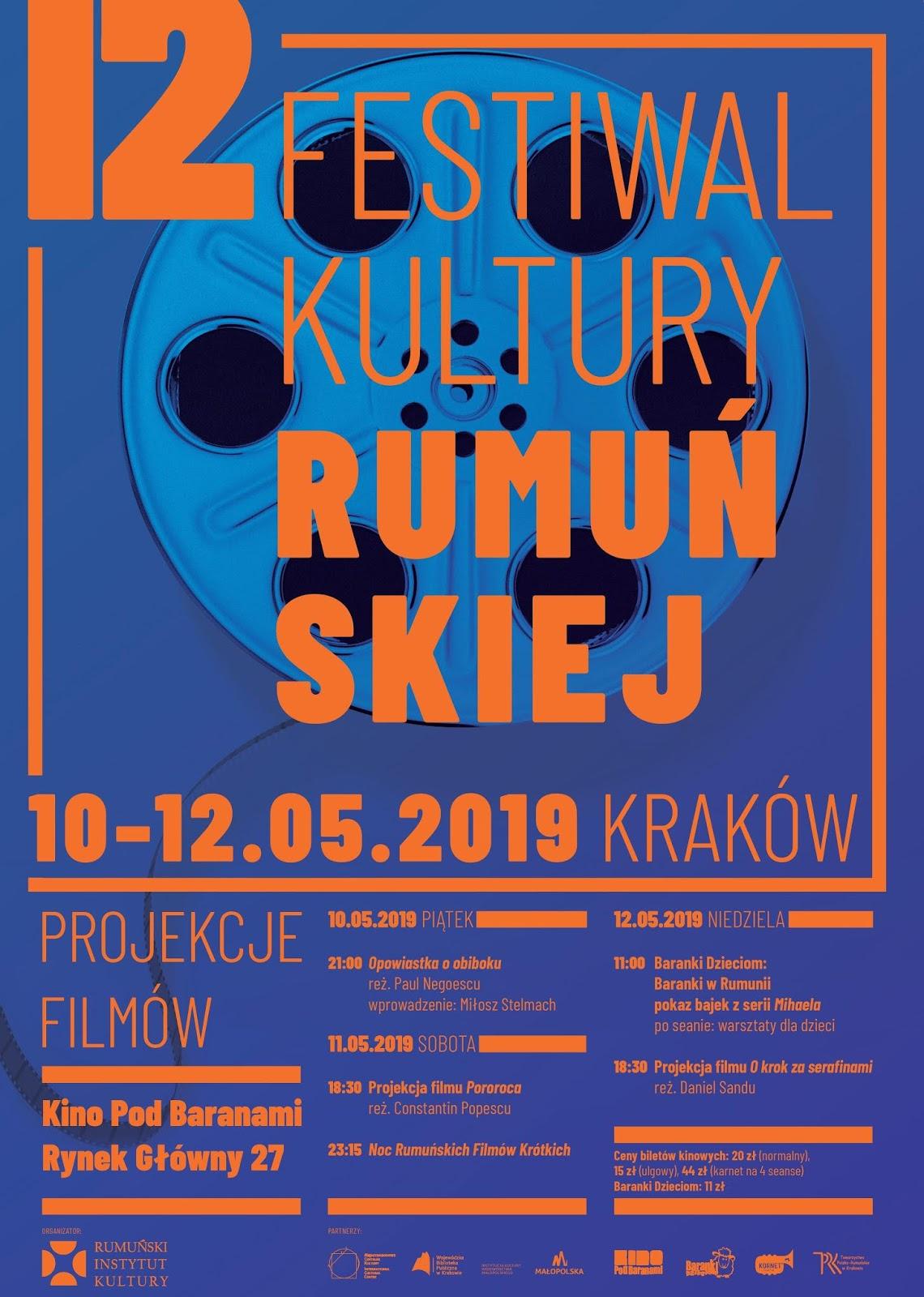 aaf845f83da090 Na ekranie Kina Pod Baranami pojawi się najnowszy film bywalca  międzynarodowych festiwali Paula Negoescu, nominowanego do Złotego  Niedźwiedzia za filmy ...