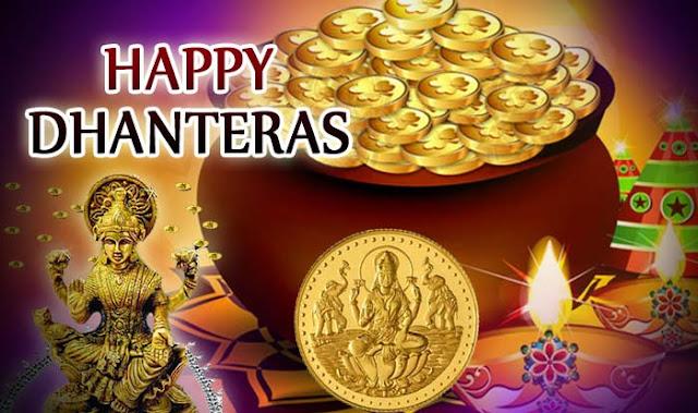 Dhanteras 2016 : Dhantrayodashi, Festival of Wealth