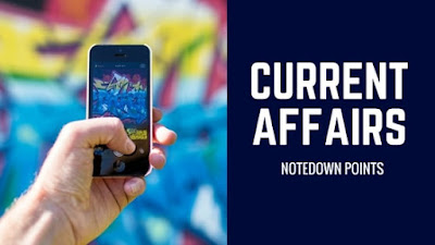 Current Affairs One Liner - 7th December 2017