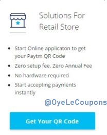 Paytm QR Code Button