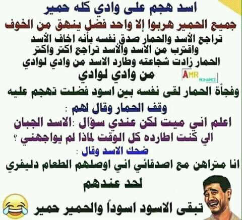 اجمل النكت المصرية المضحكة نكت مكتوبة جديدة جامدة جدا الجوكر العربي
