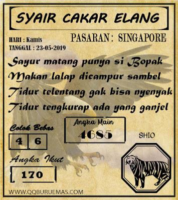 SYAIR SINGAPORE 23-05-2019