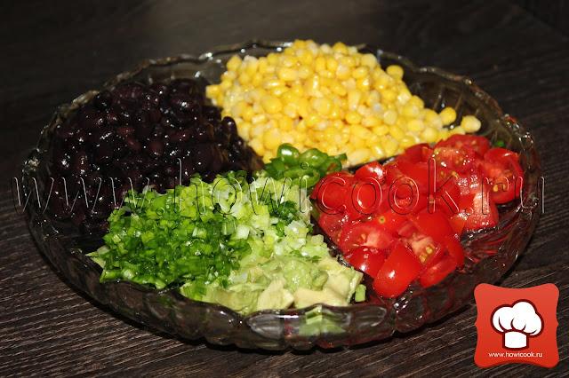 Как приготовить вкусный салат с черной фасолью. Мексиканский рецепт.