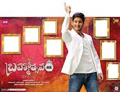 Brahmotsavam first look Wallpapers-thumbnail-2