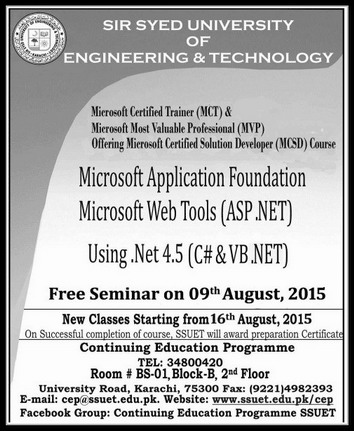 Sir Syed University Of Engineering And Technology 2015 Admissions