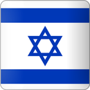 Israel News Apk Download for Android