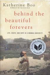 The Of Blog 2012 National Book Award Finalist In Non border=
