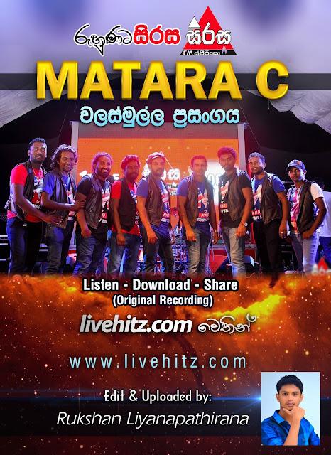 MATHARA C LIVE IN WALASMULLA 2017-02-25
