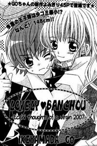 Lovely Banchou