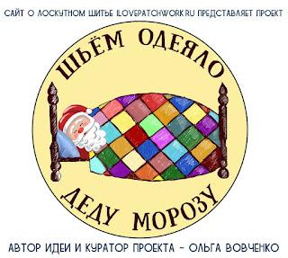 Серьезный проект для улыбок людей )