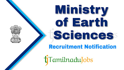 MOES Recruitment 2019, MOES Recruitment Notification 2019, govt jobs in tamil nadu, central govt jobs
