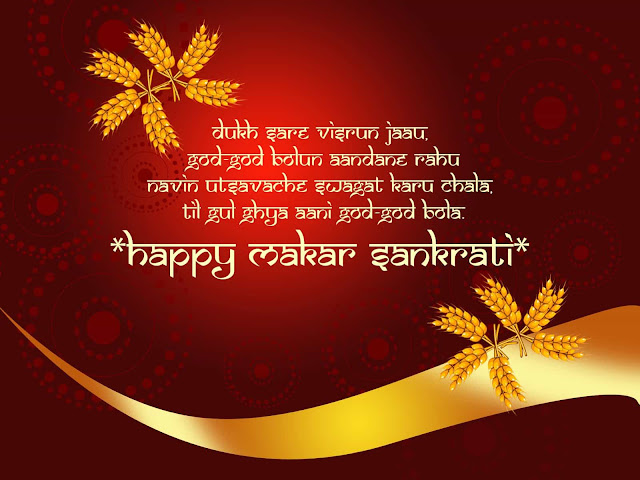 Makar Sankranti Images 9