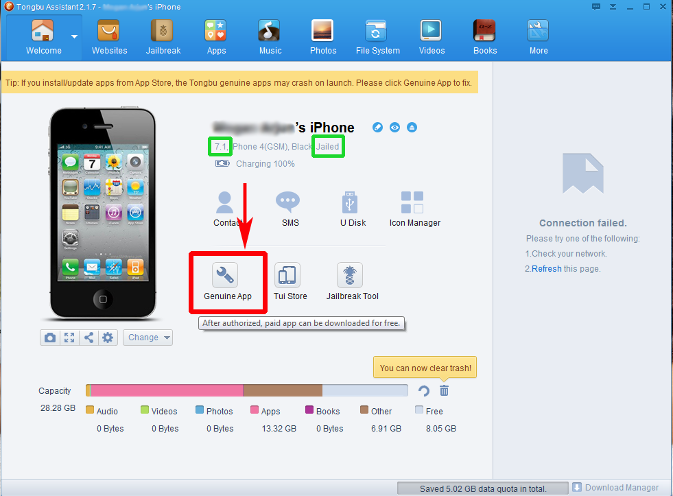 Iphone Backup Extractor 7 3 2 1380 Full Crack For Mac