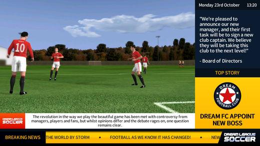 تحميل لعبة dream league soccer للكمبيوتر مجانا