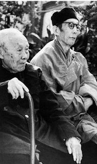 Sun Yaoting, el último eunuco del Imperio chino.