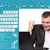 Photoshop Cs6 Complete Course in Hindi/Urdu Lesson # 6