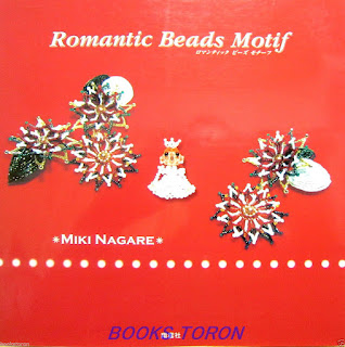 Romantic Beads Motif /Japanese Beads Craft Pattern Book