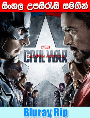 Captain America: Civil War (2016) Sinhala Subtitle